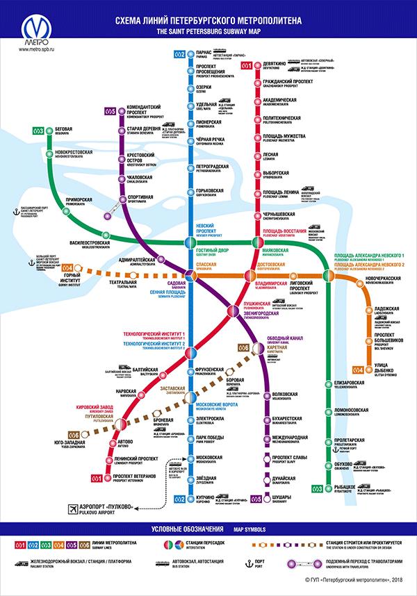 Схема подземка Санкт-Петербурга 0017